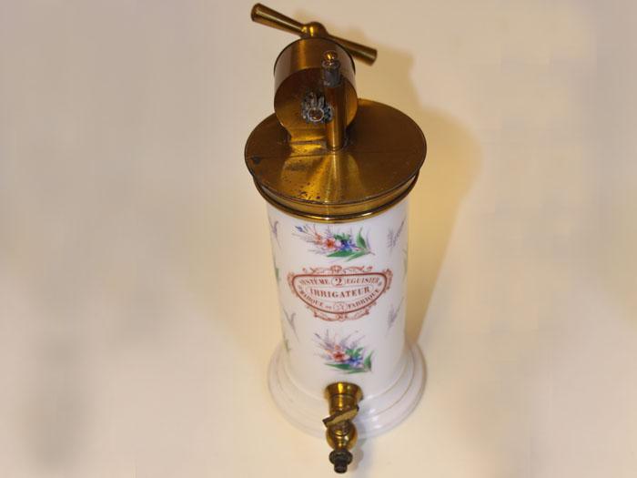 Irrigateur systeme Eguisieur, marque de fabrique 2, HMMF-1217