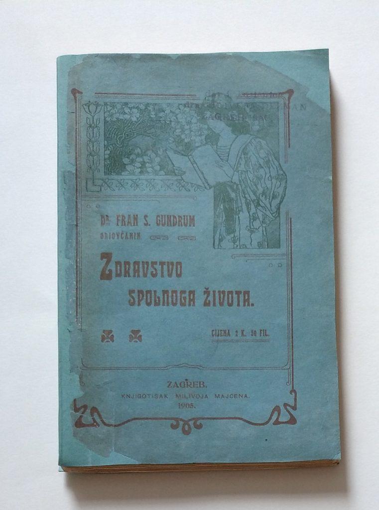 Restaurirane knjige za stalni postav Muzeja